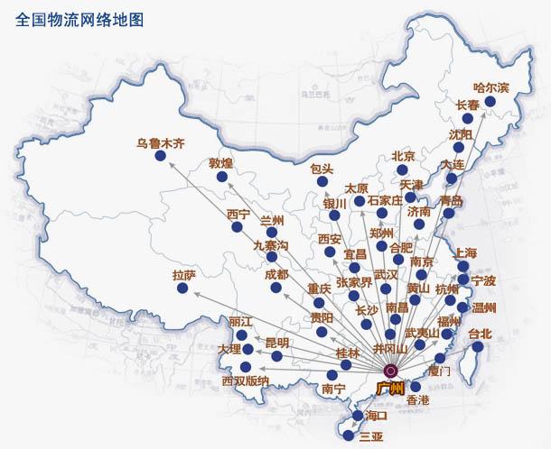 广州到泉州物流
