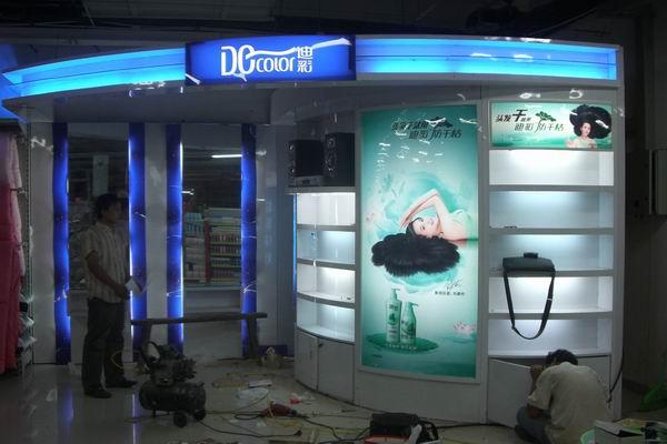 卖场vip展示,专卖店形象设计制作,展示器材租赁的专业机构.