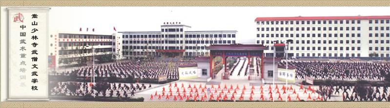 郑州火车站,长途汽车站