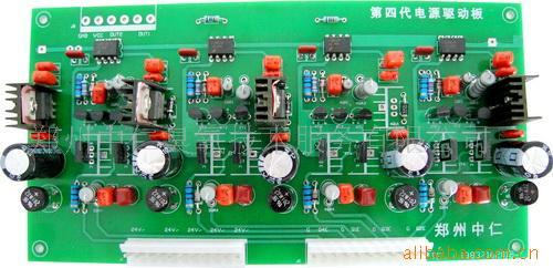 电路板 500_242