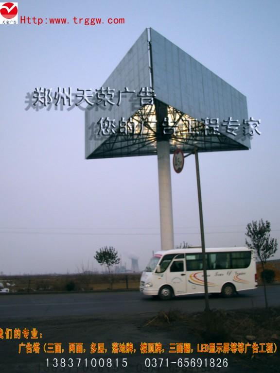 专业设计制作户外广告塔广告工程