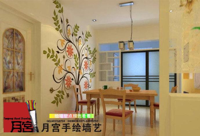 郑州手绘墙公司