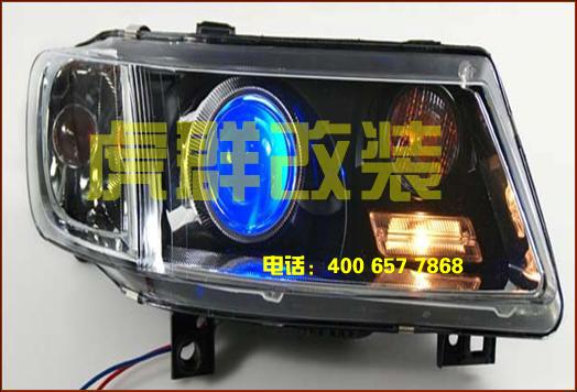 捷达改装氙气大灯-汽车大灯改装全国统一免费服务