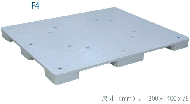 贵州塑料托盘贵阳塑料垫板价格