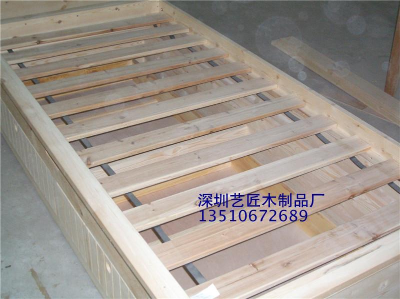 深圳市艺匠木制品厂