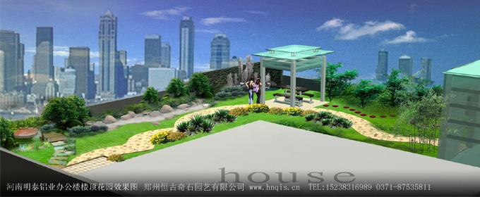 郑州楼顶花园设计