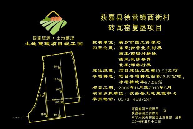 专业设计制作陶瓷标牌标语标签广泛适用于水利建设工程/农综开发/扶贫