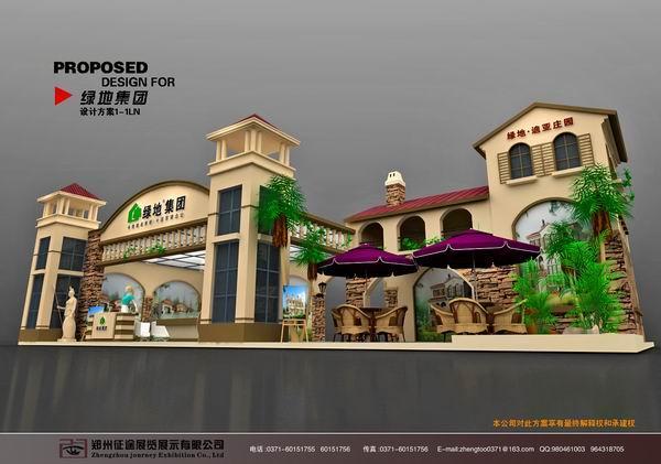 郑州企业展厅(设计)-首选征途