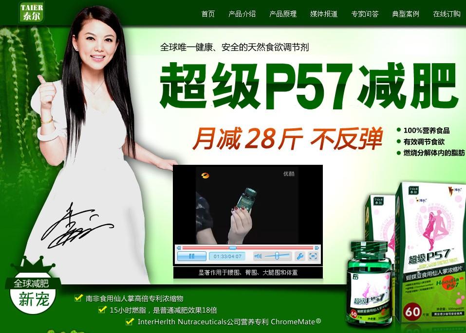 李湘p57多少钱_超级p57五一多少钱?十价格_◎超级p57效果好吗【超级.