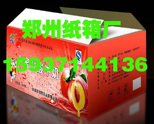 延津县包装专业的纸箱厂