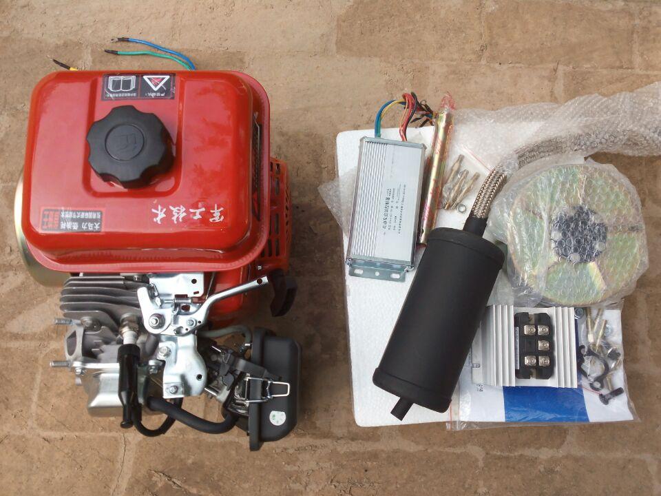 电动车增程器销售电话:0635-8333370