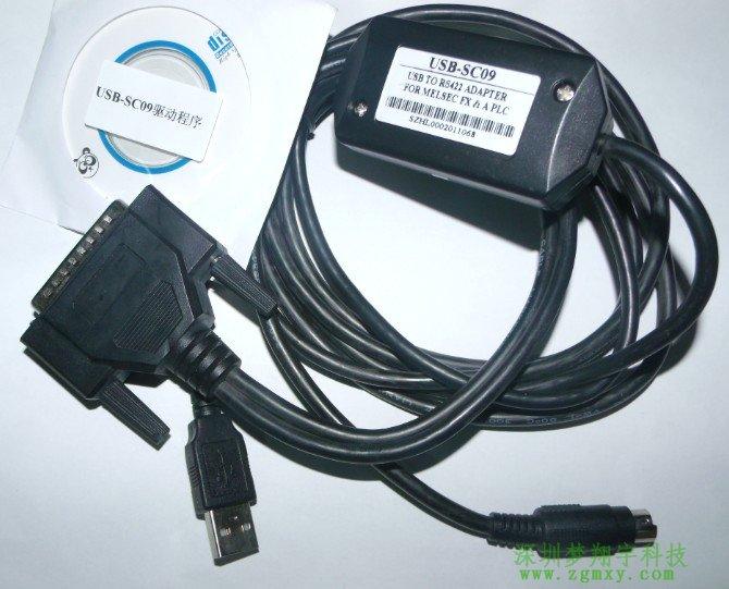 三菱PLC连接线