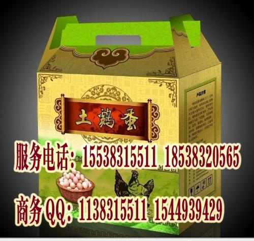 包装 包装设计 设计 500_474