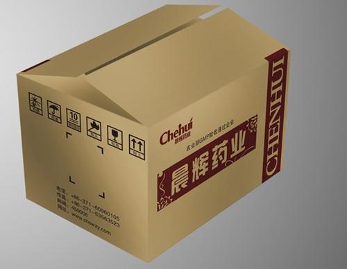 河南兴义纸箱包装厂致力创意设计
