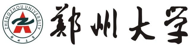 郑州大学logo矢量图