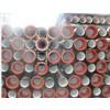荆州泫氏球墨铸铁管价格DN600球墨管报价