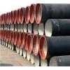 沙河国标球墨铸铁管价格k9级球墨给水管报价行情