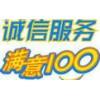 依郑州依玛壁挂炉常见故障灯不亮,不加热,报警,不通电,漏水