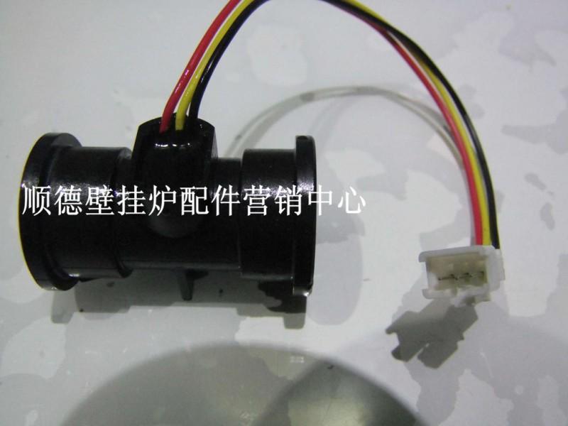 原装博世壁挂炉水流传感器配件批发