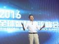 马云:快递是中国10年最大的奇迹