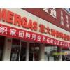 郑州依玛壁挂炉维修售后<!*!>官方网站*>>欢迎访问<<