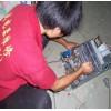 郑州赫尔曼壁挂炉售后专用维修主板不通电。