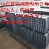 Q235槽钢现货