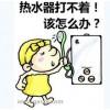 郑州庆东锅炉售后维修安装71-55016035@@