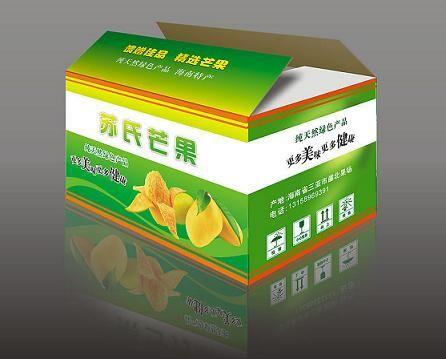 叶县纸箱加工厂,承接各种礼盒彩盒包装,免费设计_企业