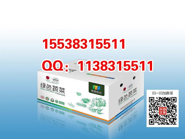 忻州静乐县粽子礼盒厂