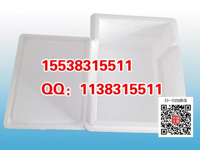 忻州原平智能能家具包装厂