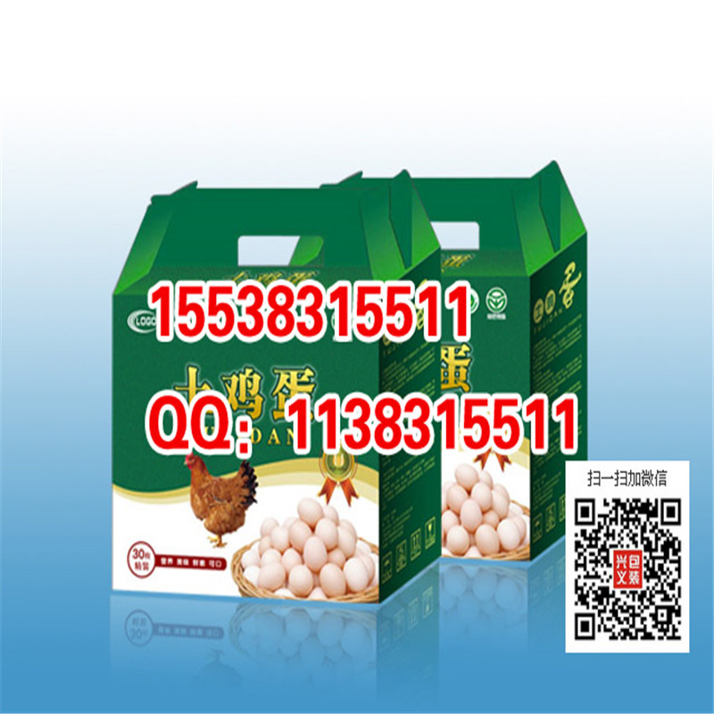晋中太谷县香油礼盒包装厂