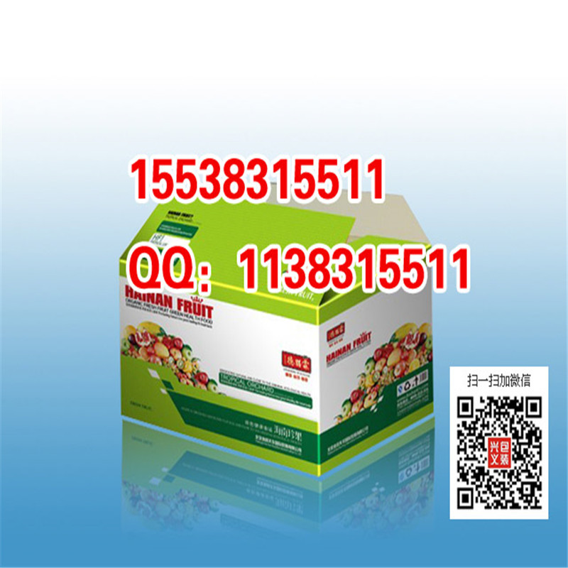 安阳安阳县三层彩色纸盒厂