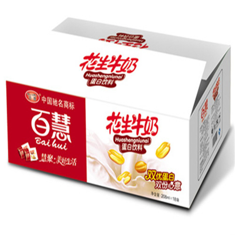 忻州定襄县油桃包装厂