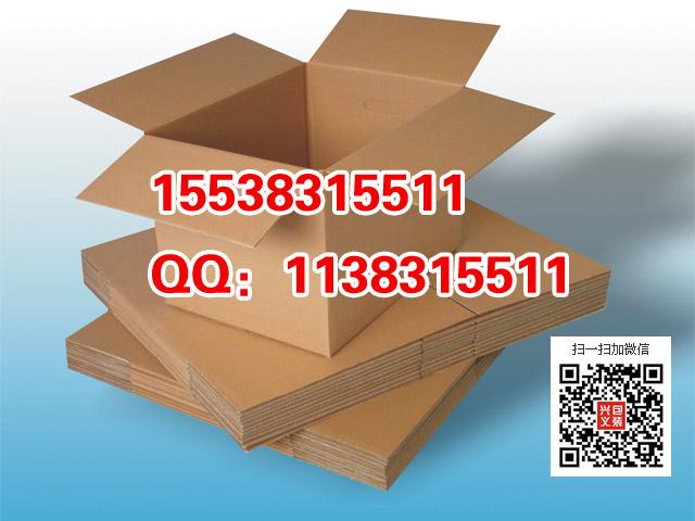 郑州包装材料有限公司