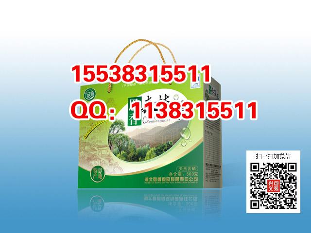 忻州忻府区净水器包装厂