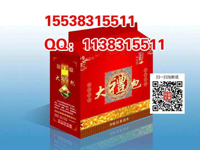 临汾曲沃县香油礼盒包装厂