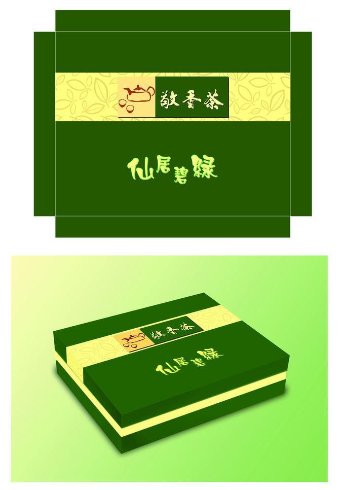 临汾浮山县车配件包装厂