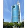 中国税务报电话-中国税务报社电话