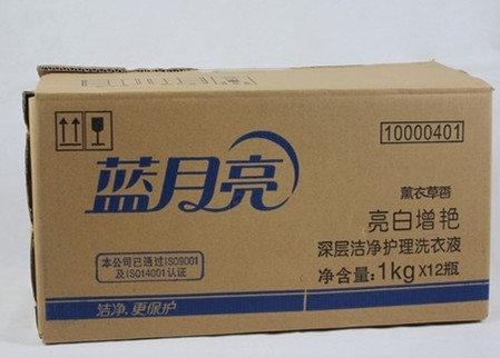 延津县洗衣液纸箱包装,化妆品纸箱包装_阿里伯筏板有效元发绘制pkpm图片