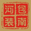 孟津县珍珠棉 纸箱 泡沫箱出产厂家