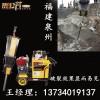 茂名市愚公斧YGF-5000机载式劈裂机劈石机