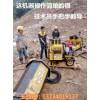 淮北市劈裂机分石器无灰尘岩石破碎产品优点