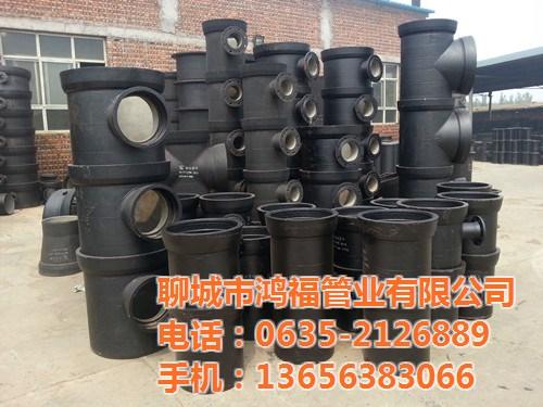 青海污水处理厂球墨铸铁管