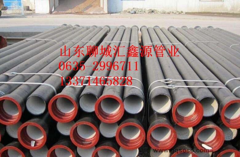 朝阳市DN250球墨铸铁管生产厂家