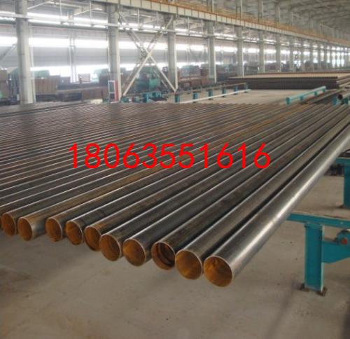 牡丹江Q345E直缝埋弧焊钢管价格