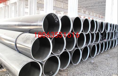湖北省Q345E直缝埋弧焊钢管生产厂家
