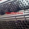 衡阳Q345B小口径定尺钢管厂家