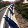 聊城双金属复合管防撞护栏/加工