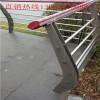 复合管桥梁栏杆厂